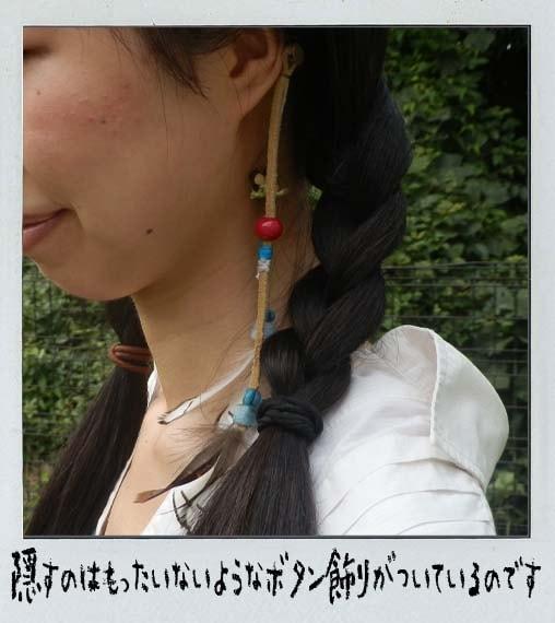 羽根と民族ビーズのトライバルな髪飾り